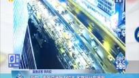 海口:市区交通压力较大 多路段行车缓慢