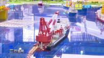 陵水17-2气田沙盘模型亮相2020中国海洋经济博览会