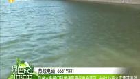 我省水务部门科学调度确保安全度汛 全省136座水库蓄满泄洪
