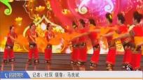 海南老干部广场舞 跳出活力彰显风采