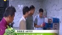 """东方返乡青年家门口圆了""""创业梦"""""""