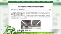 省农业农村厅组织召开全省农产品仓储保鲜冷链设施建设项目推进会