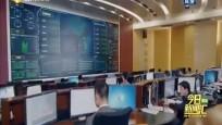 海南自由贸易港制度集成创新行动方案和任务清单(2020——2022年)发布