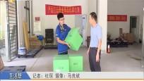 海南:邮政试点循环包装 倡导寄件回收利用