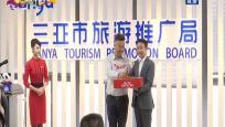 三亚:多家航空公司加密进出港航线 助力旅游全面复苏