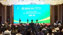"""海南:第四届""""健博会""""将于11月13日开展"""