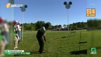 《卫视高尔夫》2020年11月13日