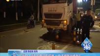 海口:货车与电动车碰撞 一女子被碾压当场身亡