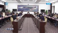 三沙市委常委会传达学习省委七届九次全会和全省干部大会精神