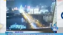 海口:周五晚高峰车流密集 出城方向通行压力较大
