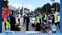 儋州洋浦交警联合派出所 严查严整摩托车交通违法