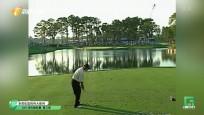 《卫视高尔夫》2021年01月15日