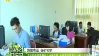 东方积极打造青年人才党支部 为海南自贸港乡村振兴培育生力军