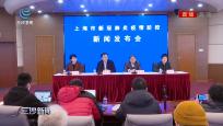 """上海严格落实""""四个不得""""冷链食品上市要求"""