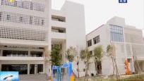 海南引进名校资源 推动基础教育高质量发展