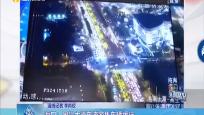海口:国兴大道车流密集车辆缓行