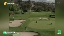 《卫视高尔夫》2021年02月15日