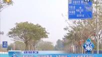 """事故背后:横穿马路遭""""飞来横祸""""行人被撞不幸身亡"""