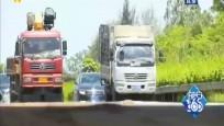 开车时能不能一次性连续变更两条车道?