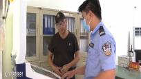 """东方:打造警务便民服务站15处 让数据""""多跑路""""群众""""少跑腿"""""""