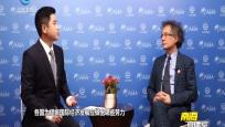 米凯莱·杰拉奇:博鳌亚洲论坛进一步促进世界各国经济复苏