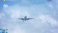 扬帆自贸港 政策优势+空港优势 海口江东新区企业获签上百架公务机维修服务