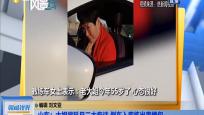 山东:大姐学科目二太专注 倒车入库练出表情包