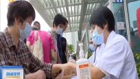 世界痛风日:积极预防高尿酸 远离痛风并发症危害
