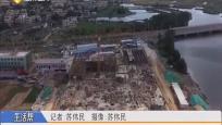 海口江东新区地埋式水质净化中心主体建设已近完工 6月底投入使用