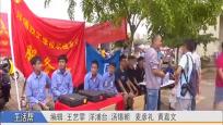 """""""逐梦自贸 直通民情""""洋浦电视台开展首场进社区活动"""