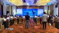 自贸港律师招商引资与《海南经济特区律师条例》高峰论坛在三亚举办