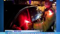 三亚:自以为凌晨不查酒驾 两名驾驶人二次酒驾被拘!