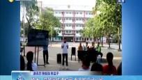 陵水:交警宣传进校园 安全知识记心间