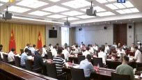 沈晓明主持召开省委网络安全和信息化委员会全体会议