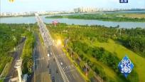 江东新区将开建4.1公里长的兴洋三横路