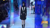 相约消博会 2021海南国际时装周为展会增添时尚气息