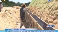 保亭 山海高速保亭连接线建设开足马力 力保今年7月底完成施工