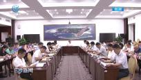 2021年市委政法工作会议召开