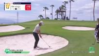 《卫视高尔夫》2021年05月14日