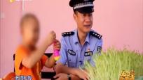 海南警事:五四奖章获得者刘智