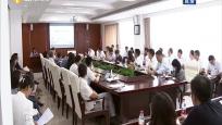 第十五期海南自贸港制度创新沙龙海口举行