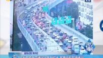海口市区交通运行压力较大 多路段现车辆缓行