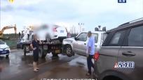 高速路上五车连环追尾 疑未保持安全车距惹祸