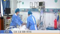 医院推行自体血回输 缓解血液紧缺问题