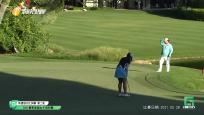 《卫视高尔夫》2021年06月01日