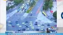 海口:龙昆北路南往北方向车流密集 车辆行驶缓慢
