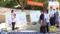 """海南省救助管理站提升救助服务 帮千余人点亮""""回家路"""""""