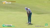 《卫视高尔夫》2021年07月14日