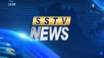《SSTV NEWS》2021年07月28日