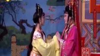 刁蠻公主(下)